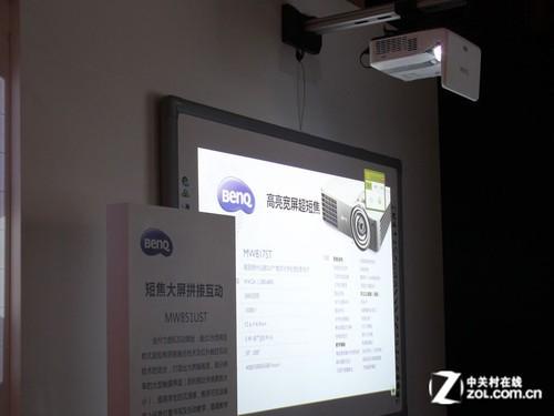 无线3D互动高清 明基投影最新解决方案