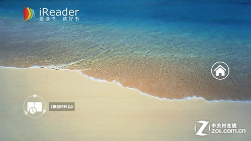 用Surface读好书 Win8版ireader评测