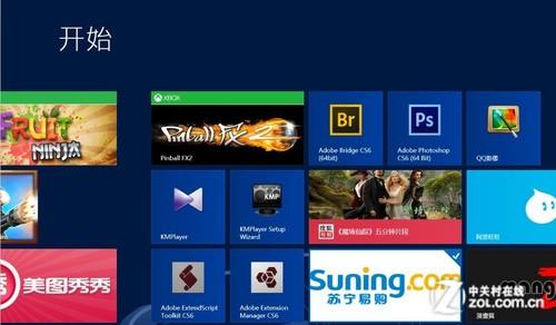 直面迎战iPad Windows 8销量突破一亿