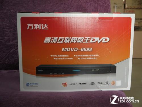 互联网歌王DVD万利达互联网歌王DVD采用了环保的纸质包...