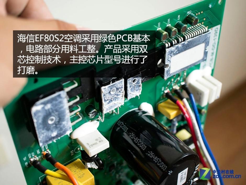 二级能效 海信1.5p直流变频空调遭拆解