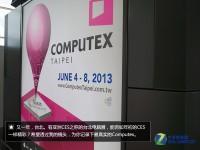 一个女记者眼中最真实的台北电脑展(一)