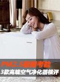 2013年文章推广模板【仅供复制 请勿修改】2.16更新