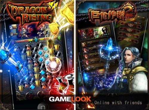 乐元素在台湾发布手游《巨龙传说2》