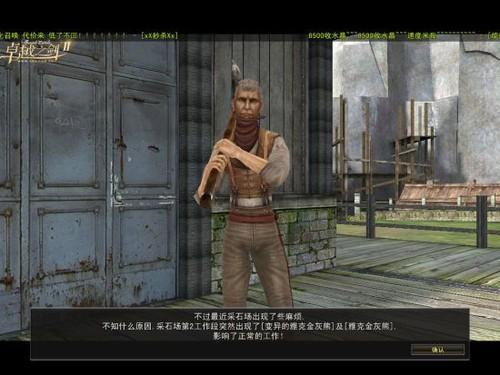 NPC可收集!《卓越之剑2》创新玩法走起