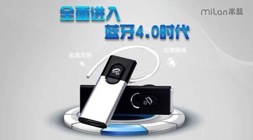 天语2013最新款手机_米蓝亮相2013天翼手机交易会_米蓝耳机_厂商动态-中关村在线