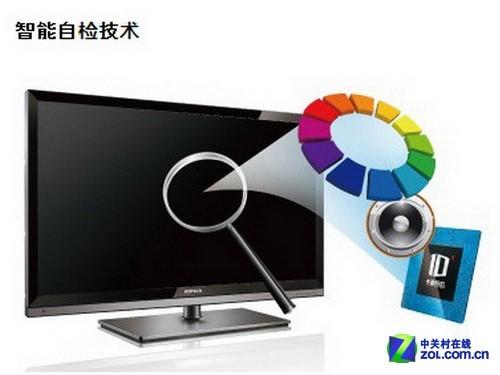 蜗居一族必备利器 康佳19吋电视仅售949