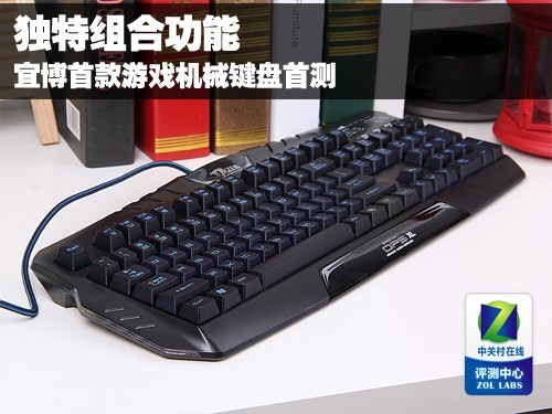 独特组合功能 宜博首款机械键盘首测