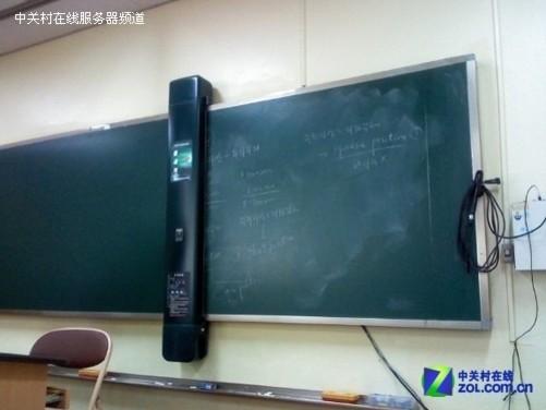 科技场景黑板手绘