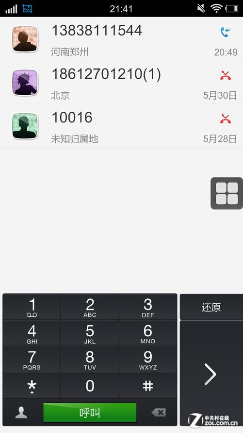 vivo xplay智能smart评测-中关村在线