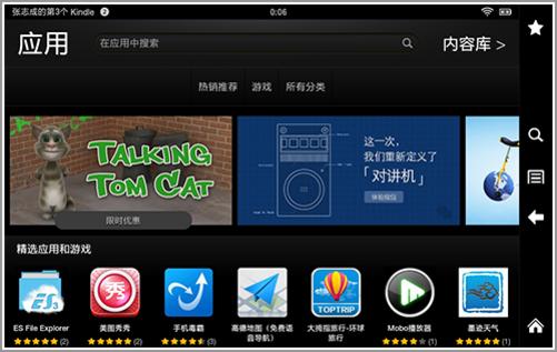 安卓平板hd应用_小米平板2应用商店hd_平板应用市场hd