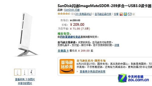 价格实惠 闪迪USB3.0读卡器亚马逊促销
