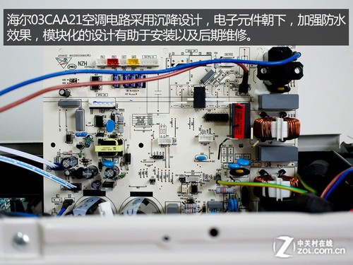 海尔kfr-35gw/03caa21空调室外机功率板