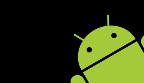 谷歌向OEM厂商提供Android最大漏洞补丁