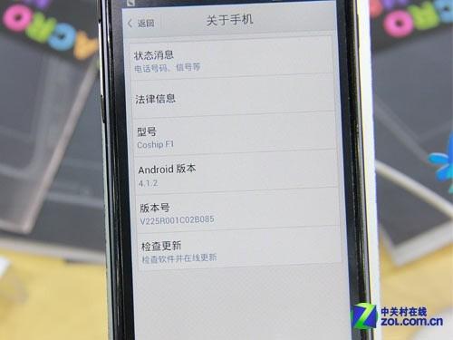 映像技术支持 同洲飞Phone F1展台体验