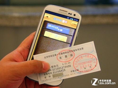 多机型多场景实测 解读手机NFC一卡通