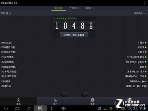 真比iPad mini轻薄!365体育投注P88s mini评测