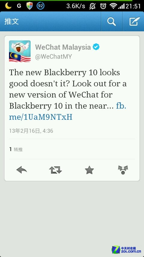 支持Q10全键盘 微信1.1 for黑莓10发布
