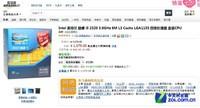 影音娱乐四核 亚马逊i5-2320售1079元