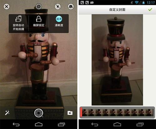 8.8安卓应用推荐:视频拍摄编辑分享应用