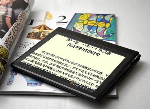 原汁原味升级  智器ZBook阅读新体验