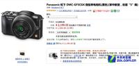 超级超快速对焦 松下GF5单机亚马逊降价