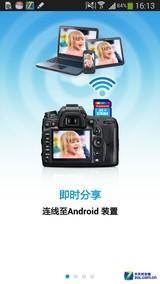 随时分享 创见Wi-Fi SD Card应用体验