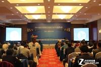 颠覆与升级 2013中国机顶盒白皮书发布