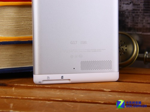 便携导航俱全 台电3G通话平板G17评测