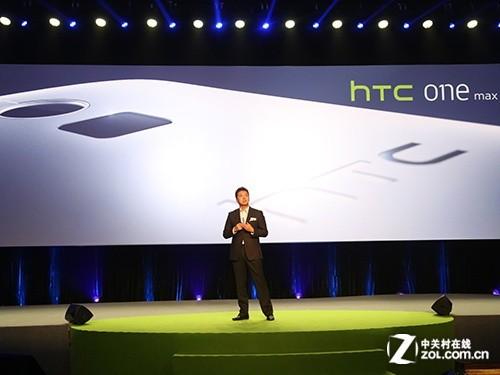4G+指纹识别 5.9英寸HTC One max发布