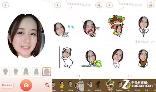 app今日免费:美图秀秀出品微信表情工厂
