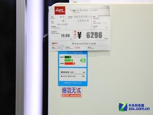 高端智能恒温 万和燃气热水器6298元