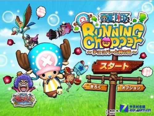 在游戏中,玩家可以游历海贼王动漫作品中出现的卡玛巴卡王国,波音列岛