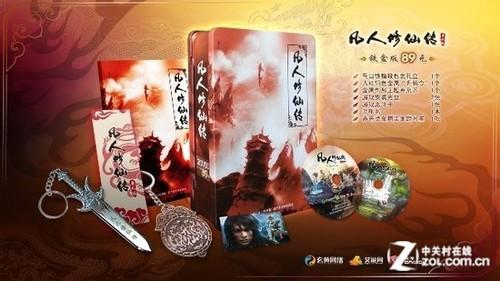 《凡人修仙传单机版》客户端下载开放