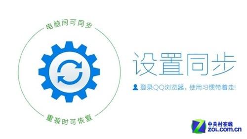 QQ浏览器7.4.2全新登场