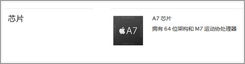 加量不加价 苹果新款iPad Air平板评测