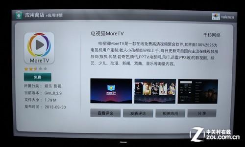 4K极简新旗舰 海信VIDDA智能电视评测
