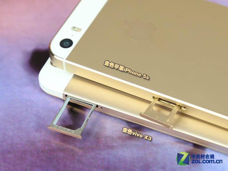 香槟金正对比+vivo+x3流行苹果iphone小米5x手机如何备份图片