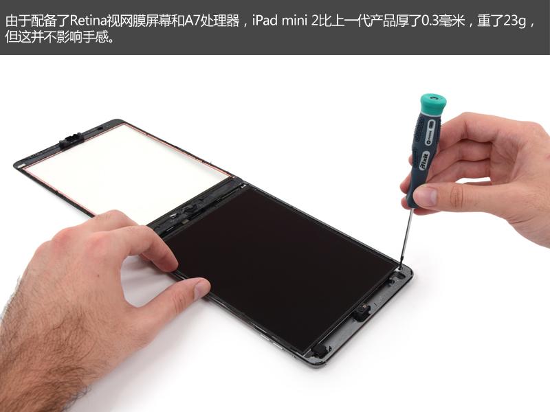 苹果/可修复性低1G内存 苹果1G mini 2拆解