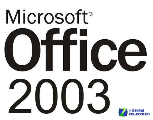 防范零日攻击 微软发布Office修复工具