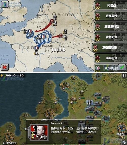 11.18安卓游戏推荐:二战主题的好玩游戏