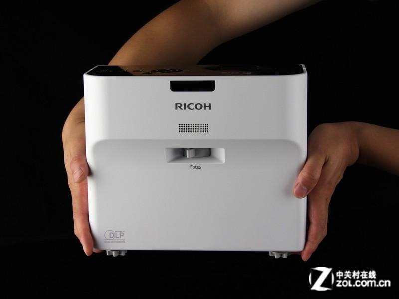 Ricoh PJ LW3000ST User Manual