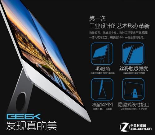 你觉得能媲美苹果吗?冠微MVA液晶首测