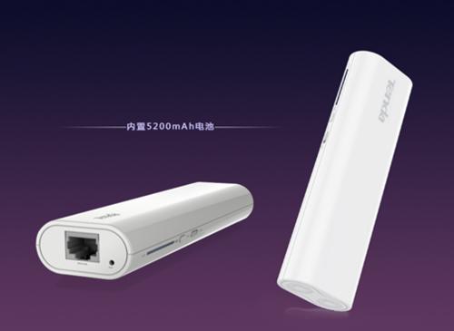 4G网络伴侣Tenda腾达4G301无线路由京东首发