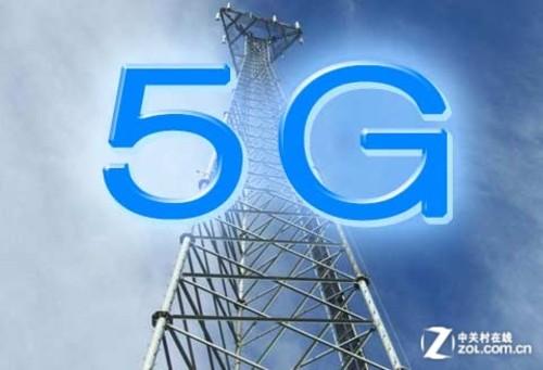 5g通信技术