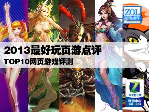 http://www.youxixj.com/baguazixun/136745.html