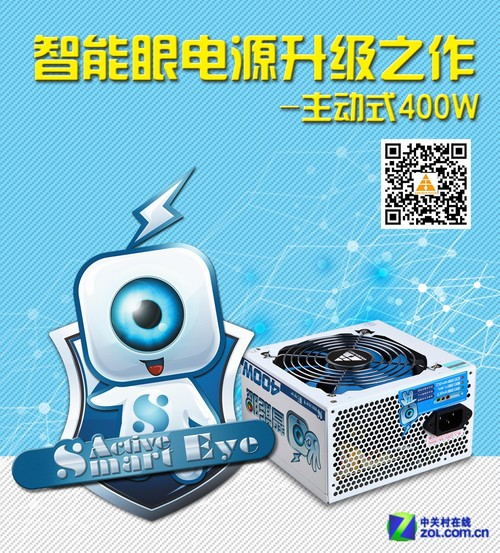 智能眼400w特色一:主动式pfc     主动式pfc是由电感电容及电子元