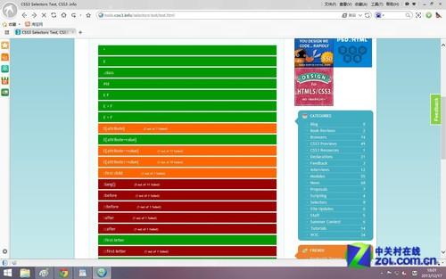 实用好用是王道 PC浏览器2013年度横评