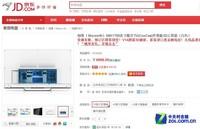 报价:货源紧俏 55吋安卓智能电视4999元
