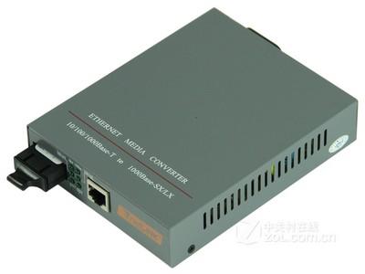 NetLink HTB-GM-03-20KM